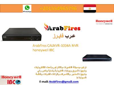 Arabfires CALNVR-1004A NVR honeywell IBC