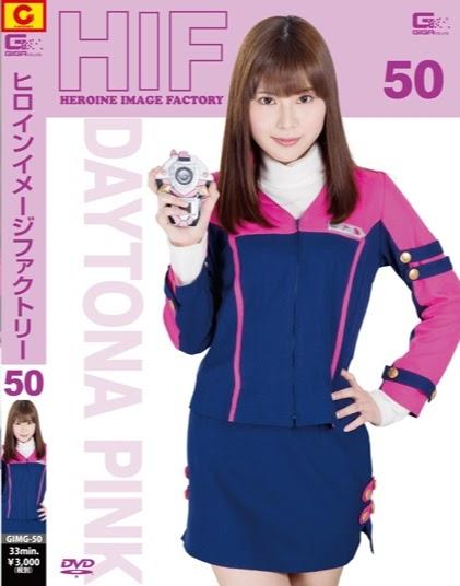 GIMG-50 Heroine Picture Factory50 Daytona Pink