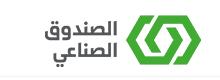 الصندوق الصناعي دعم القطاع الطبي الخاص