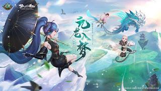 donghua online yuan long videojuego