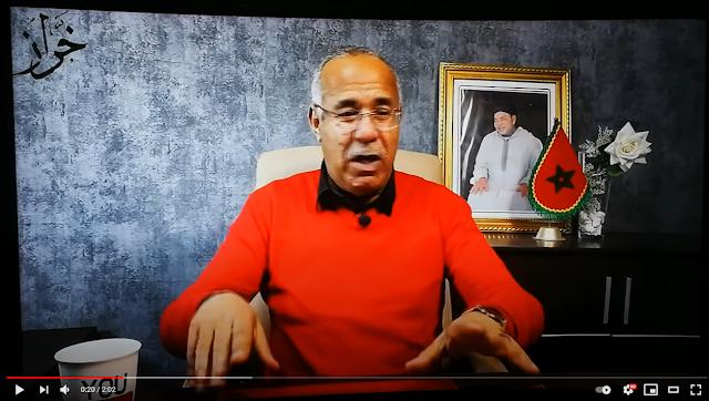 """قدم اعتذاره.. الكوميسير """"الخراز"""" يثير غضب الجالية بسبب """"إلى كلاو بحالنا غايديرو فاييت""""!(فيديو)"""