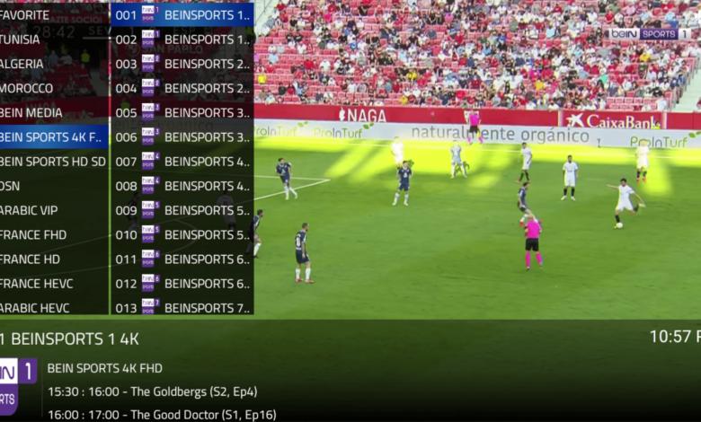 WagmaTV Premium IPTV APK With activation Code
