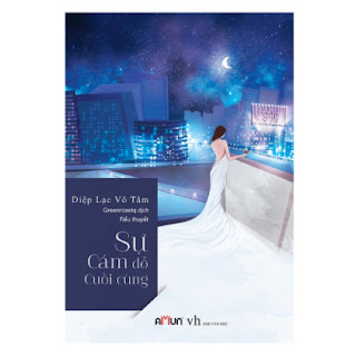 Sự Cám Dỗ Cuối Cùng (Tái Bản 2019) ebook PDF EPUB AWZ3 PRC MOBI