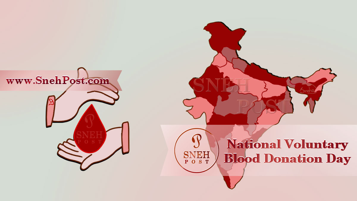 National Blood Donation Day symbol illustration of hands holding blood-drop and map of India