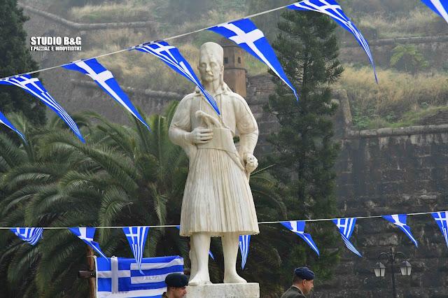 Λαμπροί εορτασμοί για την 197η επέτειο της απελευθέρωσης του Ναυπλίου (βίντεο)