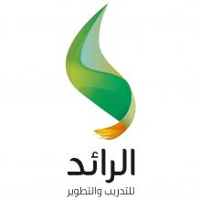 مطلوب مدرب/ة في (الترجمة والعمل الحر) - مركز الرائد للتدريب و التطوير- غزة