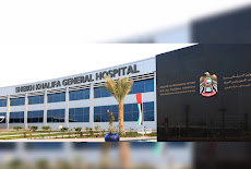 وظائف فى مستشفى الشيخ خليفة العام أم القيوين للمواطنين والمقيمين لكل من الذكور والإناث 2021