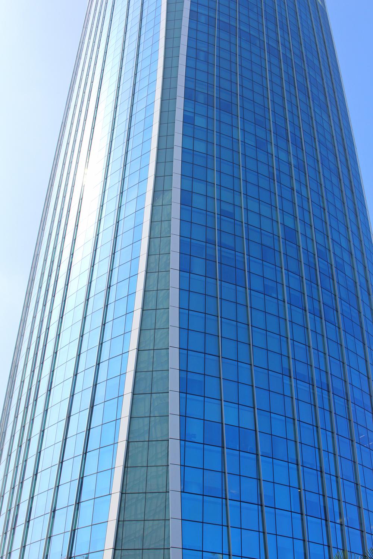 San Isidro skyscraper, Lima, Peru - luxury travel blog