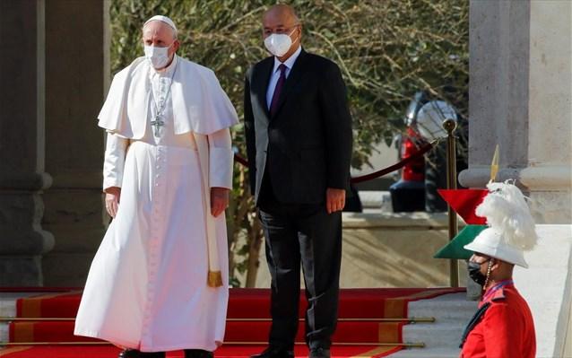 Στη Βαγδάτη ο πάπας Φραγκίσκος σε μια ιστορική επίσκεψη