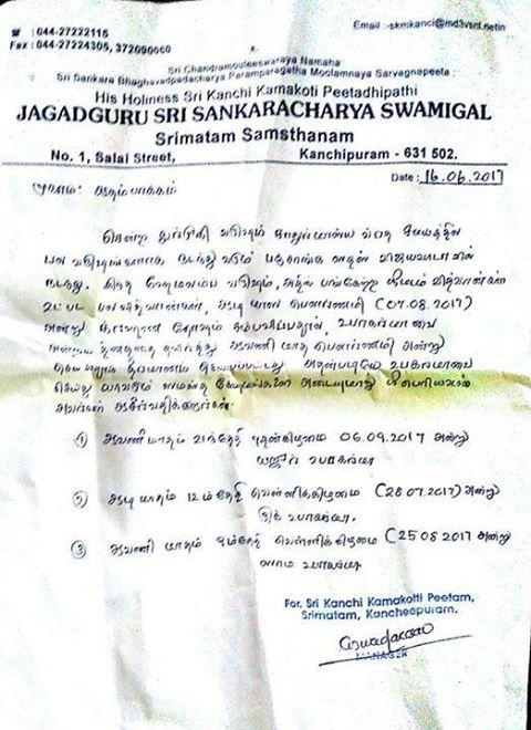 Sama Veda Upakarma 2013 Pdf