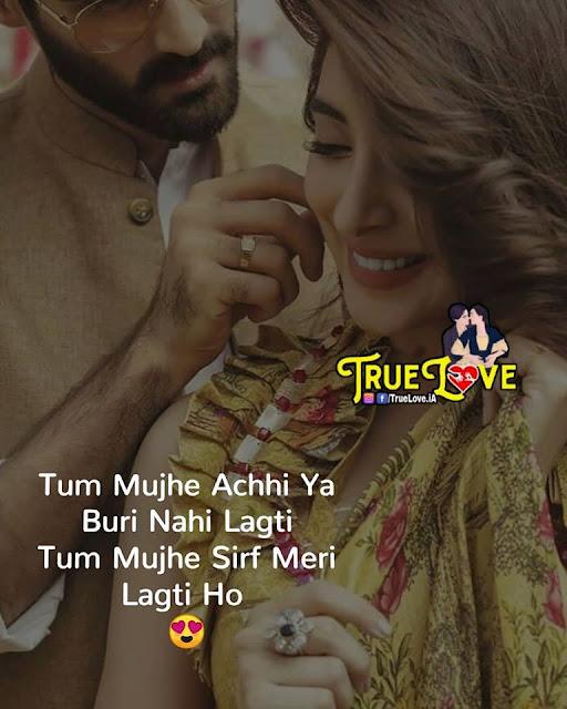 True Love Status ट्रू लव  स्टेटस