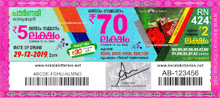 "Keralalotteries.net, ""kerala lottery result 29 12 2019 pournami RN 424"" 29th December 2019 Result, kerala lottery, kl result, yesterday lottery results, lotteries results, keralalotteries, kerala lottery, keralalotteryresult, kerala lottery result, kerala lottery result live, kerala lottery today, kerala lottery result today, kerala lottery results today, today kerala lottery result,29 12 2019, 29.12.2019, kerala lottery result 29-12-2019, pournami lottery results, kerala lottery result today pournami, pournami lottery result, kerala lottery result pournami today, kerala lottery pournami today result, pournami kerala lottery result, pournami lottery RN 424 results 29-12-2019, pournami lottery RN 424, live pournami lottery RN-424, pournami lottery, 29/12/2019 kerala lottery today result pournami, pournami lottery RN-424 29/12/2019, today pournami lottery result, pournami lottery today result, pournami lottery results today, today kerala lottery result pournami, kerala lottery results today pournami, pournami lottery today, today lottery result pournami, pournami lottery result today, kerala lottery result live, kerala lottery bumper result, kerala lottery result yesterday, kerala lottery result today, kerala online lottery results, kerala lottery draw, kerala lottery results, kerala state lottery today, kerala lottare, kerala lottery result, lottery today, kerala lottery today draw resultkerala lotteries pournami"