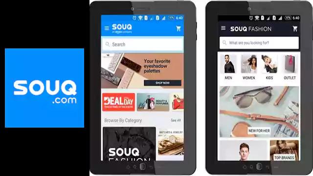 تحميل تطبيق اندرويد سوق Souq المتجر الاليكتروني