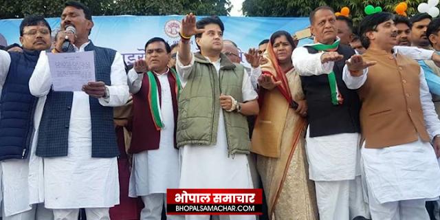 सिंधिया समर्थक विधायक को बेंगलुरु से बुलाने हाईकोर्ट में याचिका | MP NEWS