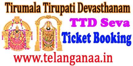 TTD Seva Online for Tirumala Tirupati Seva Online Ticket