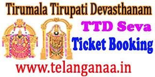 TTD Seva Online for Tirumala Tirupati Seva Online Ticket Booking