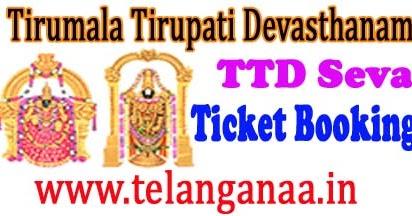 Aadhar Card Tirupati - Aadhar In