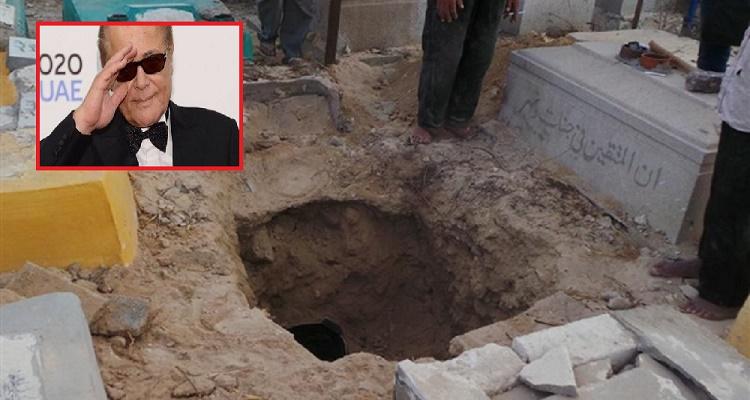 عامل في مقبرة عائلة محمود عبد العزيز يكشف مفاجأة كبرى عن مكان دفن الساحر