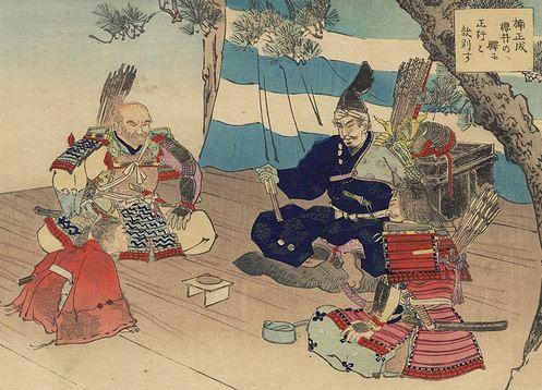 samurai jaman dulu