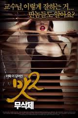 Film Semi Taste 2 (2015)