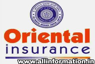 Oriental Insurance company (ओरियंटल इंश्योरेंस)