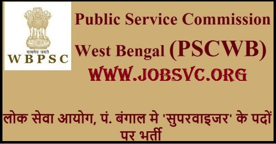 PSCWB Recruitment (2019) - 3,034 Vacancies for Supervisor (Female)