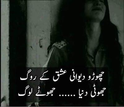 romantic-poetry