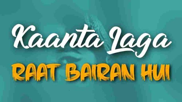 Raat Bairan Hui Lyrics in English :- Lata Mangeshkar   Asha Parekh