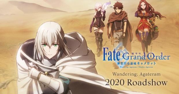 Fate/Grand Order -신성원탁영역 카멜롯- Wandering; Agateram icon