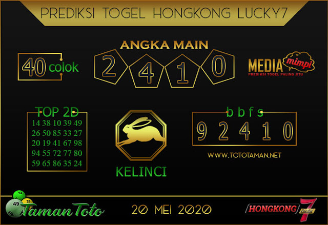 Prediksi Togel HONGKONG LUCKY 7 TAMAN TOTO 20 MEI 2020
