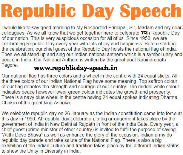 republic day meaning