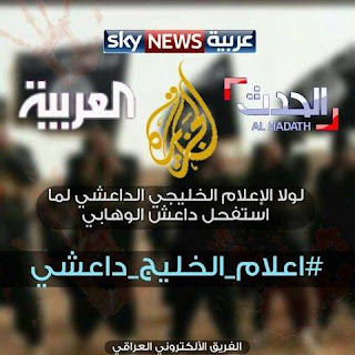تاثير اساليب الاستخبارات المعادية الاشائعات و الحرب النفسية في المجتمع العراقي