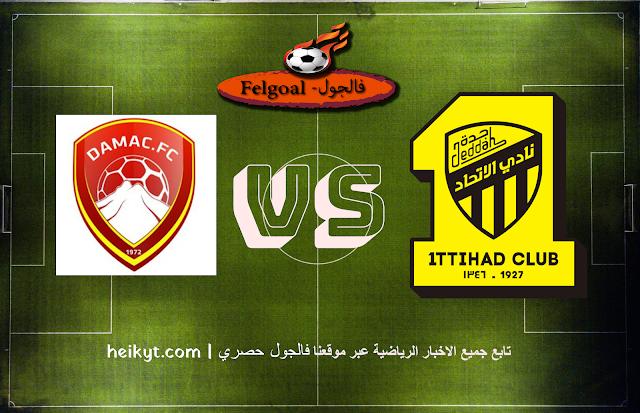 تفاصيل مباراة الإتحاد وضمك بتاريخ 09-01-2021 الدوري السعودي