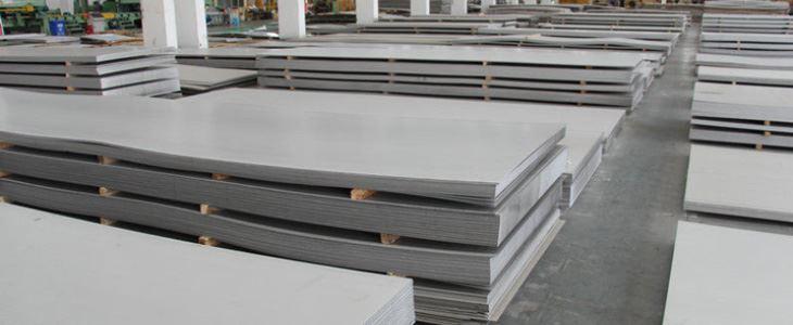 7075 aluminum sheets