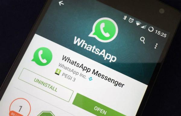 عاجل: تطبيق واتس آب يتعرض لعطب مفاجئ