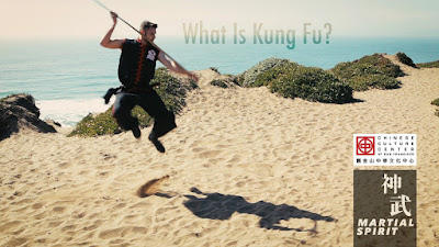 What is Kung Fu