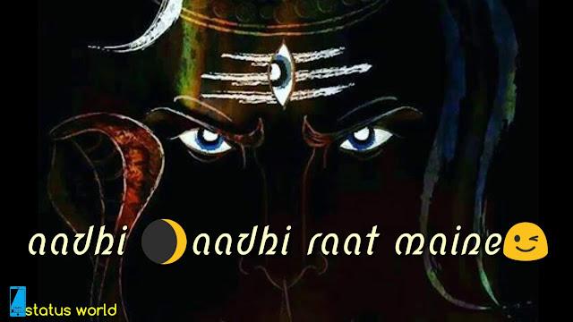 mahakal status song