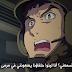 Mobile Suit Gundam The Origin 3