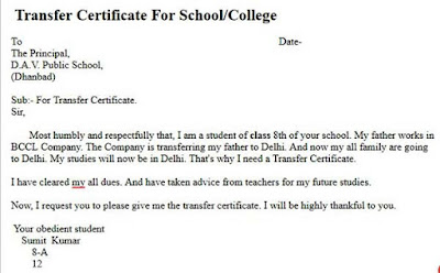 transfer certificate for school college