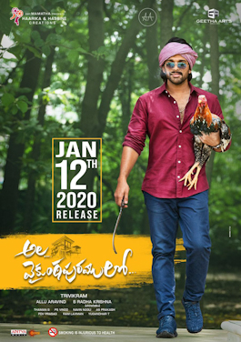 Ajay, Allu Arjun, Brahmaji, Harshavardhan's Ala Vaikunthapurramuloo Telugu Movie Box Office Collection 2020 wiki, cost, profits, Ala Vaikunthapurramuloo Box office verdict Hit or Flop, latest update Budget, income, Profit, loss on MT WIKI, Wikipedia