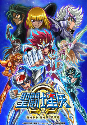 Saint Seiya Omega anime posible final episodio 97