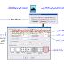 كتاب pdf لشرح برنامج Etabs V-9 من البداية / Learning Etabs v- 9