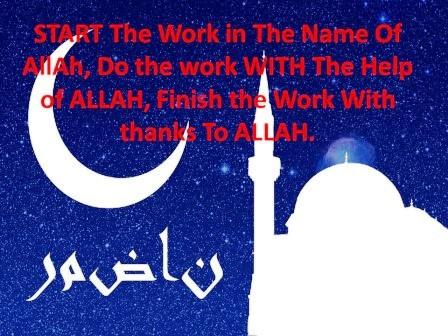 Islamic Quotes about Ramadan Kareem 2020