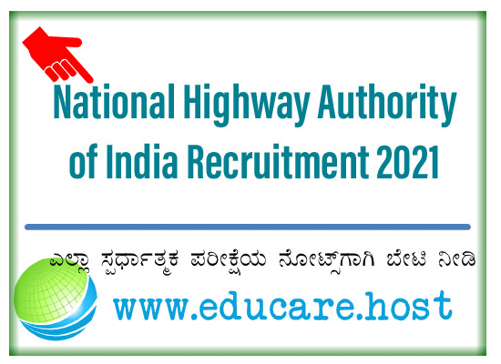 NHAI Recruitment 2021