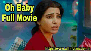 Download oh baby full movie in Tamilrockers