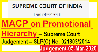 macp+on+promotion+hierarchy+supreme+court+judgement+05-03-2020
