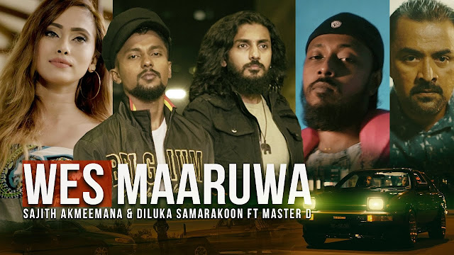 Wes Maruwa Song Lyrics - වෙස් මාරුව ගීතයේ පද පෙළ