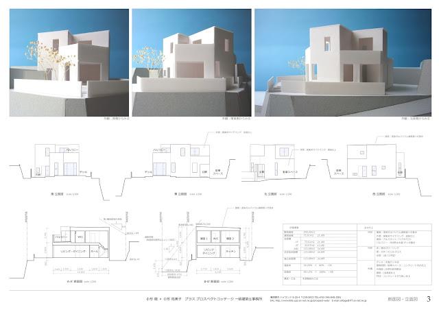 静かな光に包まれる美しい家 外観イメージ・断面計画