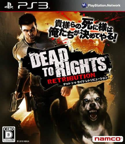 Dead to Rights Retribution PS3 ISO