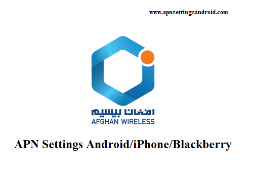 AWCC APN Settings for Android